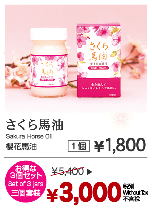 campaign-product
