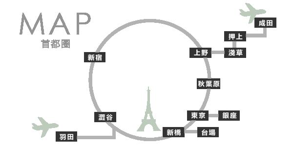 首都圏マップ
