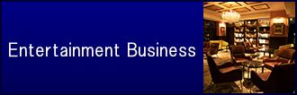 banner_business_02