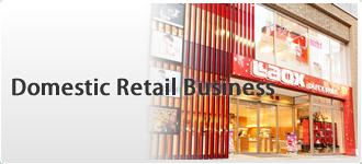 business_img01_en