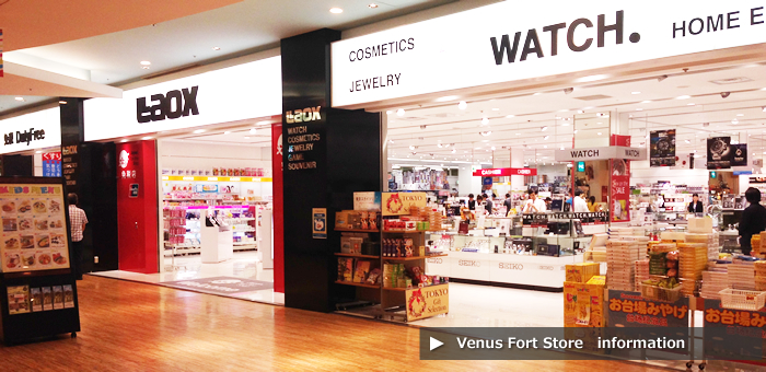 Venus Fort Store