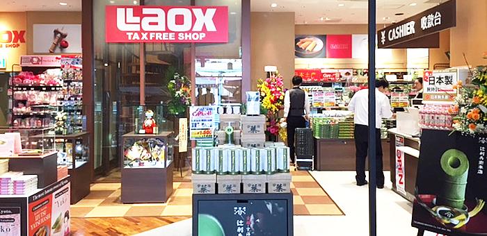 Kết quả hình ảnh cho LAOX