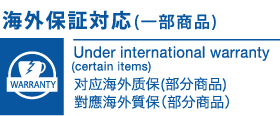Under international warranty
