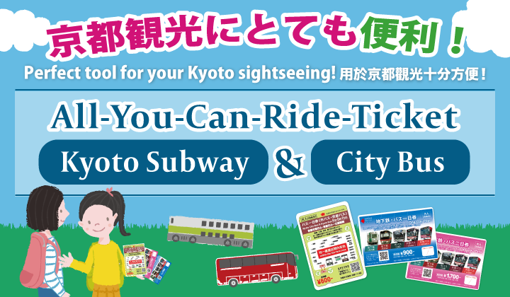 All-You-Can-Ride-Tickets for Kyoto Subway & Kyoto City Bus
