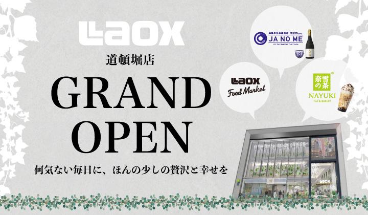 Laox Dotonbori Store