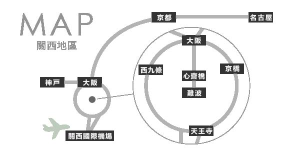 関西エリアマップ