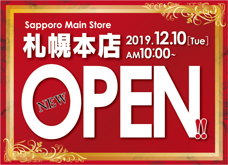 Special gift to mark the opening of Laox Sapporo Main Store