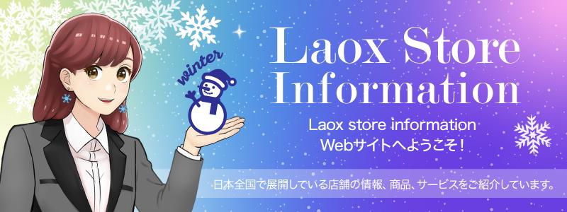Laox Store Information