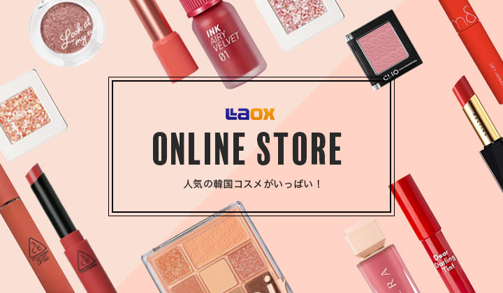 Laox online store