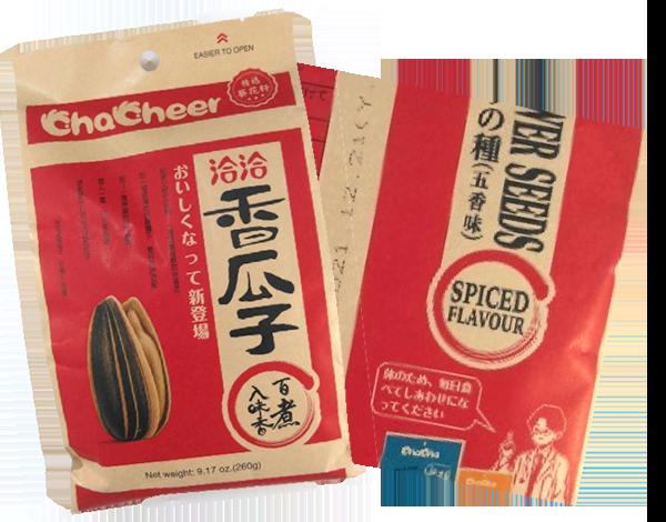 ハム太郎もびっくり!美味しさが20倍になるひまわりの種の食べ方『洽洽香瓜子』