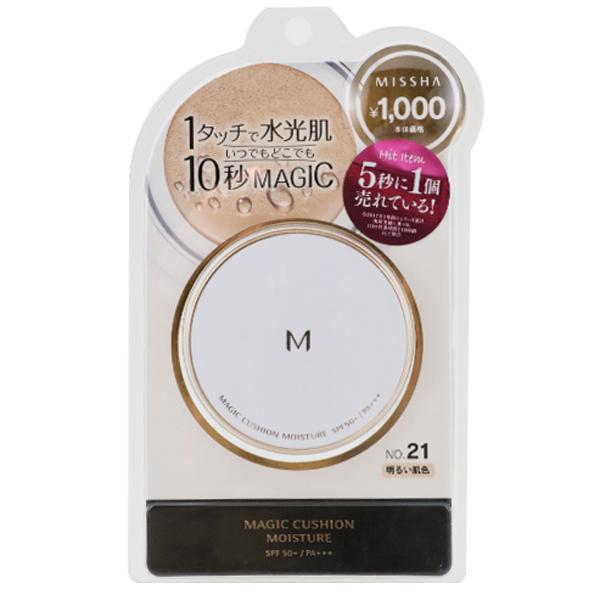MISSHA(ミシャ) M クッション ファンデーション モイスチャー No.21 明るい肌色