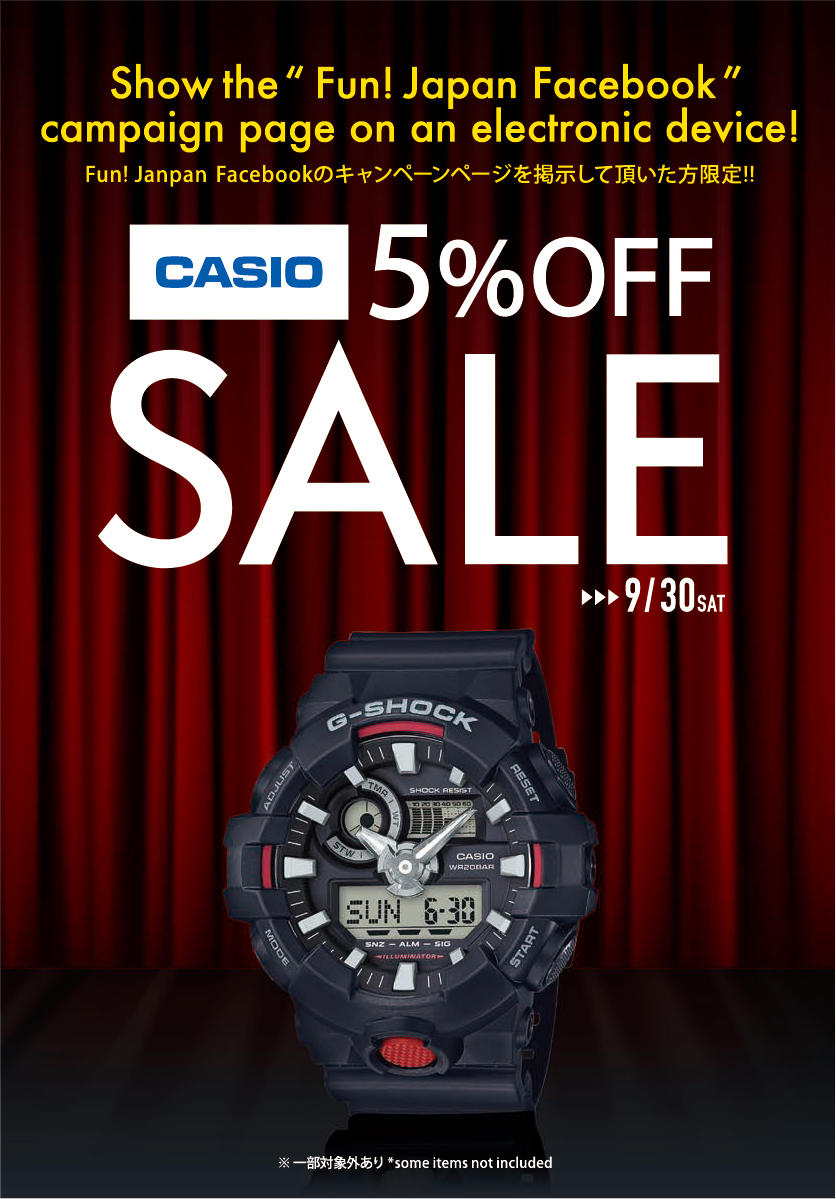 時計_A5_SALE_fin_cASIO