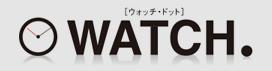 腕時計専門店WATCH.(ウォッチドット)公式オンラインストア