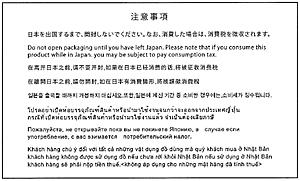 image_tax003