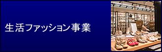 banner_business_03
