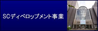 banner_business_04