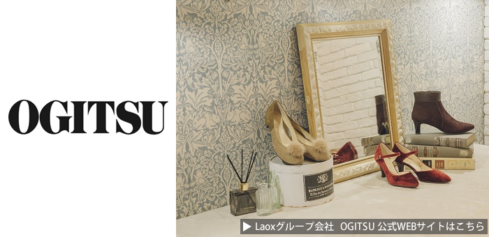 main_ogitsu