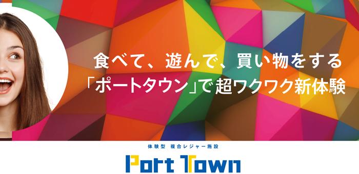 porttown-bnr